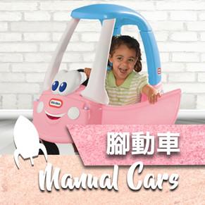 Manual Cars Pink.jpg