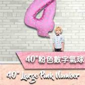 40'-large-pink-number-10-Icon.jpg