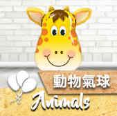 animals icon.jpg