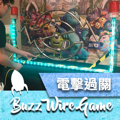 buzz wire icon.jpg