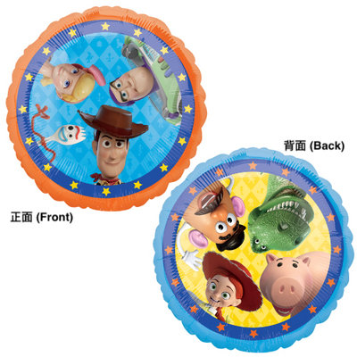 """18"""" Toy Story Family 2-sides Helium Balloon - t12"""