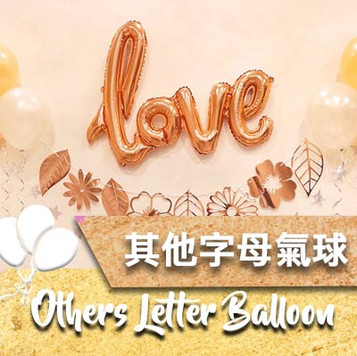 other-letter-Balloon-Icon.jpg