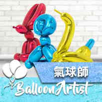 Balloon-Artist-10-icon.jpg