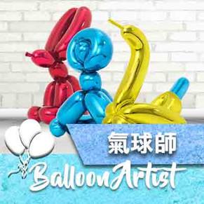Balloon-Artist-10-icon.jpg