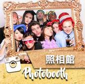 photobooth-10-icon.jpg