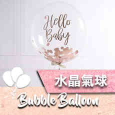 Bubble Balloon pink Icon.jpg