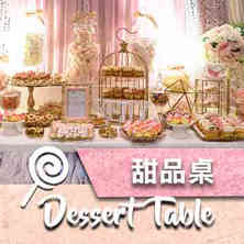 Dessert-table-10-icon.jpg
