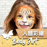 Body Art 10 icon.jpg