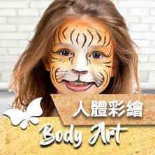 Body Art 10 icon.jpg