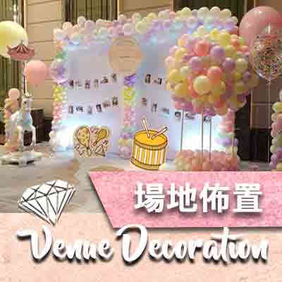 venue-decoration-10-icon.jpg