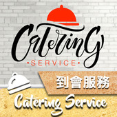 Catering Gold.jpg