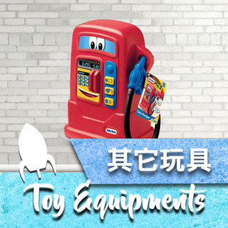 toy equipments icon.jpg