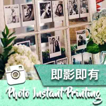 photo-instant-sharing-10-icon.jpg