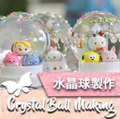 crystal ball icon.jpg
