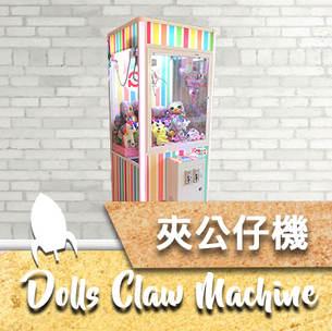 dolls icon.jpg