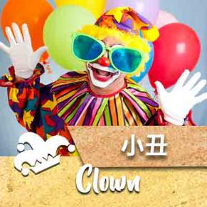 Clown-10-icon.jpg