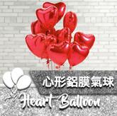 heart foil icon.jpg