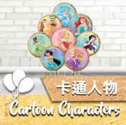 cartoon icon.jpg