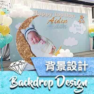 backdrop-10-Icon.jpg