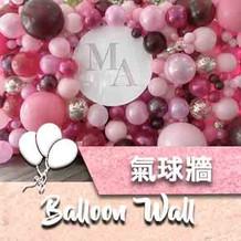 balloon-wall-10-Icon.jpg