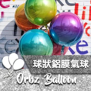 ball foil icon.jpg