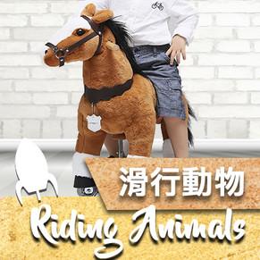 Riding Animals Gold.jpg