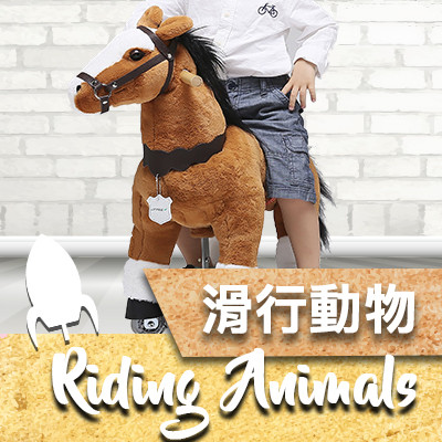 Riding Animals Gold.jpg