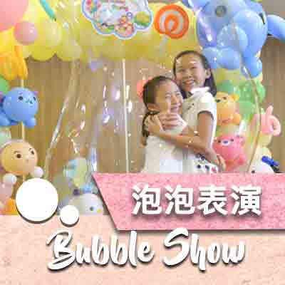Bubble-10-icon.jpg