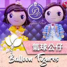 balloon-figure-10-Icon.jpg