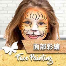 Face Painting Icon.jpg