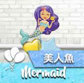 mermaid icon.jpg
