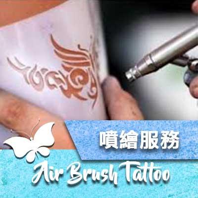 airbrush icon.jpg