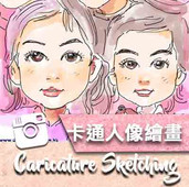 Caricature-10-icon.jpg