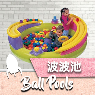 ball pool icon.jpg