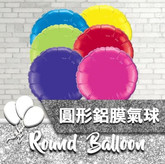 round-balloon-icon.jpg