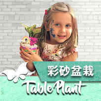 table plant icon.jpg
