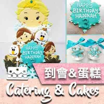 Catering-&-Cakes-10-icon.jpg