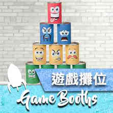 Game-booth-10-icon.jpg