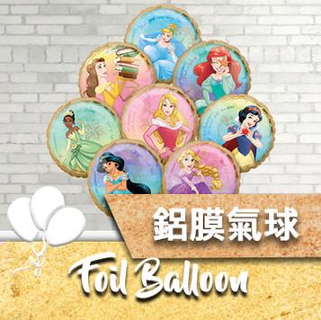 Foli Balloon gold Icon.jpg