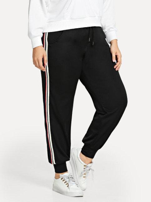 Plus Contrast Striped Tape Side Pants