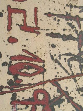 graffitis (5)