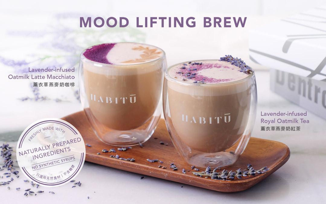 2021 Spring - Lavender-Infused Mood Lifting Brew Series
