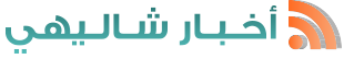 shalehi news icon.png