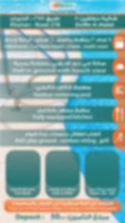 Dolfin-A-english.jpg