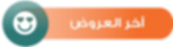 shalehi-website-new-icons-2019-٦ش.png