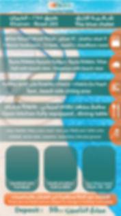 شاليه-الازرق.jpg