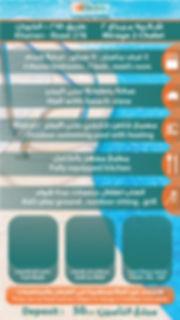 mirage-2-english.jpg