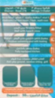 mirage-3-english.jpg
