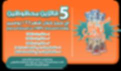 shalehi-cashback-II-1a.png