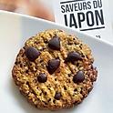 🍃 Cookies deux sésames🍃